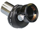 """Picture of Stellarvue 1.25"""" Deluxe 45 Degree Erecting Prism"""