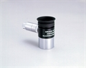 "Picture of Meade 12mm 1.25"" MA Illuminated Astrometric Eyepiece"