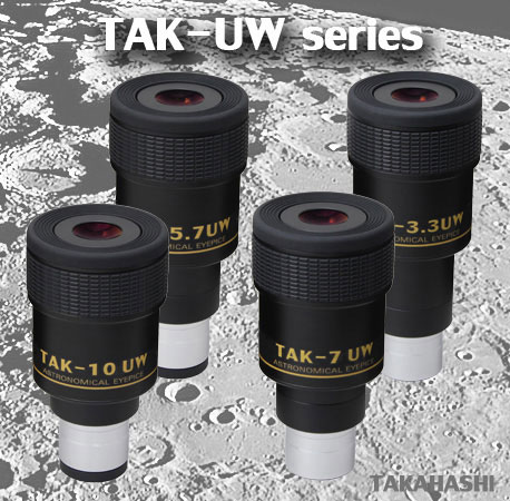 Takahashi 10MM Flat Field Series Eyepiece