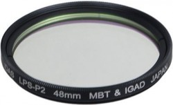 "IDAS LIGHT POLLUTION SUPPRESSION (LPS) FILTER - 2"" ROUND MOUNTED"